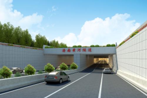 烟台黄河隧道